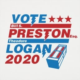 Preston Logan 2020