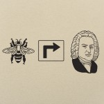 Bee Right Bach