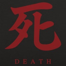 Death Japanese Character