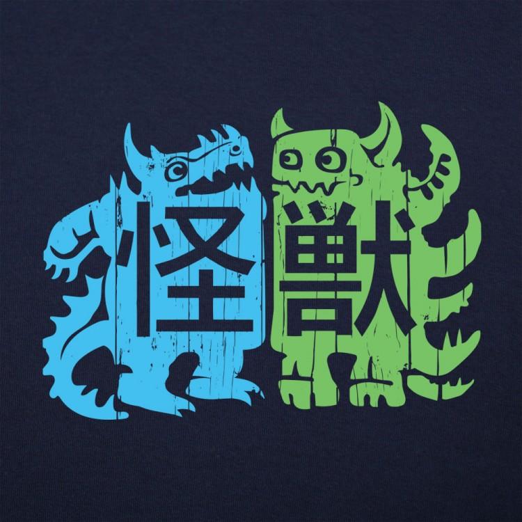 Kaiju Woodcut